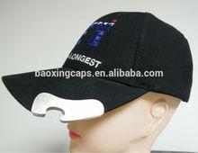 OEM baseball cap with bottle opener in the bill