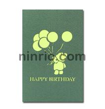 pop up card Invitation wedding Card