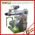 precio razonable de cerdo feed pellet mill máquina