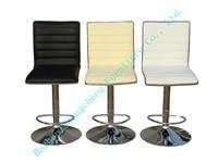 Modern yellow/beige leather bar stool
