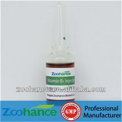 Vitamin B1 Injection/vitamin b1 b6 b12 injection