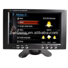 7 inch Small VGA LCD Monitor