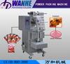 WHIII-F300 Automatic round Tea Powder Bag Packing Machines