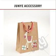private custom beautiful multi color paper colorful gift fashional wholesale animal print gift bags paper