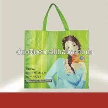 High quality non woven recycled woven polypropylene shopping bags factory supplier