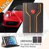 for iPad mini belt clip case