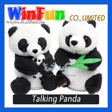 Cute Panda Toy Battery Operated Plush Animals