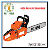 /product-gs/gasoline-chinese-chainsaw-manufacturers-1832795540.html