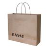 Kraft Large Paper Shopping Bags