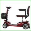 zhejiang cheap kids electric scooter with seat sx-e1013