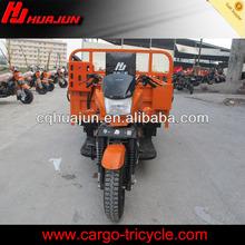 3 roda trike elétrico scooter/triciclo motorizado/tuk tuk