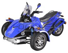 new china cheap atv 3 wheels motorbike