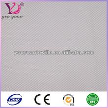 American mesh ceiling drapery mesh fabric wholesale