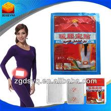 Waist Heating pad 10*13cm heating pad for waist pain/cold
