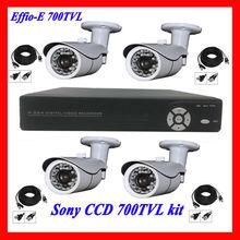 Sony Effio-E cameras Cctv security dvr kit