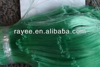 professional manufacturer best quality blue color india soft fishing net with tight knot / filets de peche en nylon