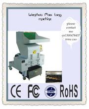 dependable reasonable structure plastic crushing machine/wood crushing machine