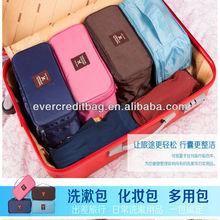 Multi-function Underwear,Bra Organizer bag,Travel Toiletry Bag