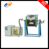factory direct china small induction furnace