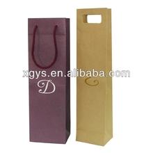 Kraft Paper Coffee Carrier Bag