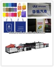 Automatic flatbed silk screen printing machine