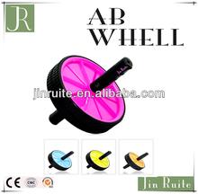 2014 abdominal wheel/AB wheel/fitness wheel,double ab wheel,ab roller wheel