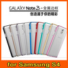 0.7mm ultra thin metal frame bumper case cover for Samsung note 3