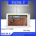 7inch Portable isdb-t digital TV