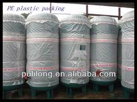 pressure tank sizing/pressure vessel Skype: amy88321