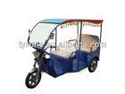 2014 new type Battery Operated Passenger Pedicab Tuk Tuk