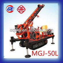 2014 nouveau design chongtan marque MGJ-50L hydraulique petite chenille anchor percer à vendre