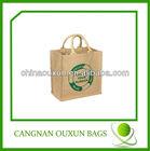 fashion eco-friendly wholesale small jute bags drawstring