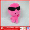 Custom running cool stuffed plush doll