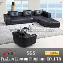 H082 European design furniture leather lounge suites