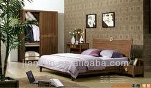 Advanced bedroom furniture 2014