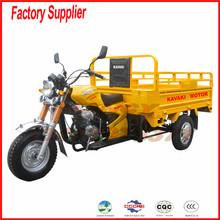 Factory sale KAVAKI motor 150cc 200cc 250cc three-wheel vehicle