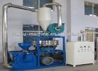 High output soft and hard plastic grinder(kp-600)