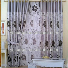 pvc strip curtain models of living room curtains