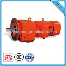 Helical Geared Reducer Gearmotor DC Motor