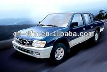 China dongfeng 4x2 pickup with GW2.8TC-2 engine