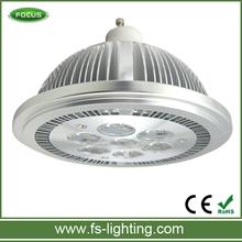 Shenzhen Focus Lighting high power 7w led ar111 gu10