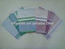 European linen/cotton tea towel