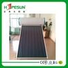 Clean Energy 150L Integrant flat panle solar water heater