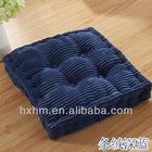Chair cushion Tatami mats Floor cushion