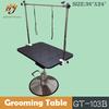 2014 new portable hydraulic big dog grooming table GT-104B