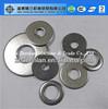 China Steel Hardened Washer
