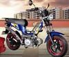 horizon wholesale motorcycles cheap china motorcycle EEC 50cc 110cc