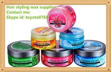 professional Manufacture kmes hair wax gel Wholesale/OEM