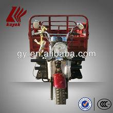 cargo three wheeler KN150ZH-3T