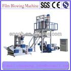 Rotary Die Head High Speed PE Film Blowing Machine(EN/HL-65EZ)